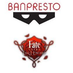 Saber Banpresto