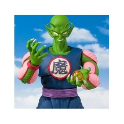 King Piccolo Daimao S.H.Figuarts Limited Edition