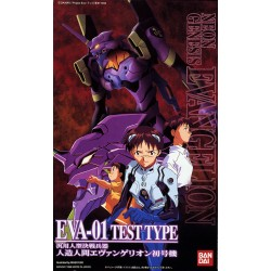NGE EVA UNIT 1 Model Kit
