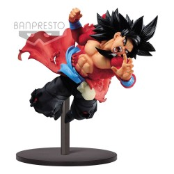 Super Saiyan 4 Son Goku Xeno 9th Anniversary Banpresto