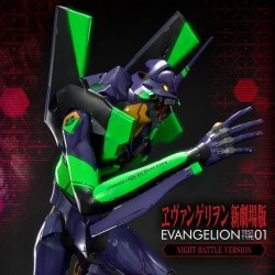 Evangelion Test Type-01 Night Battle Version Prime 1 Studio