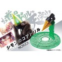 Tengentoppa Gurren Lagann Simon's Core Taladro Proplica Replica Bandai Tamashii