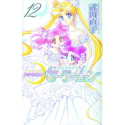 Sailor Moon vol 1 ENG