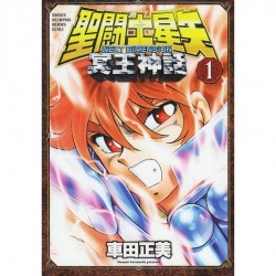 Saint Seiya Vol.4 ENG