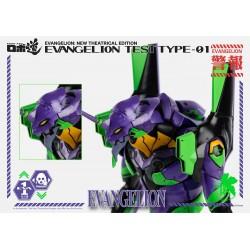 Evangelion Unit-01 ThreeZero
