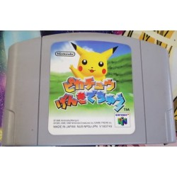 Hey you Pikachu N64 JAP