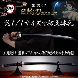 Demon Slayer: Kimetsu no Yaiba Proplica Replica Nichirin Sword