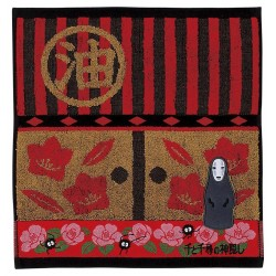 Spirited Away Towel No Face