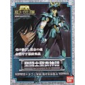 Dragon Shiryu V3 myth cloth bandai 2005