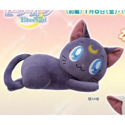 Sailor Moon Eternal – Luna Plush
